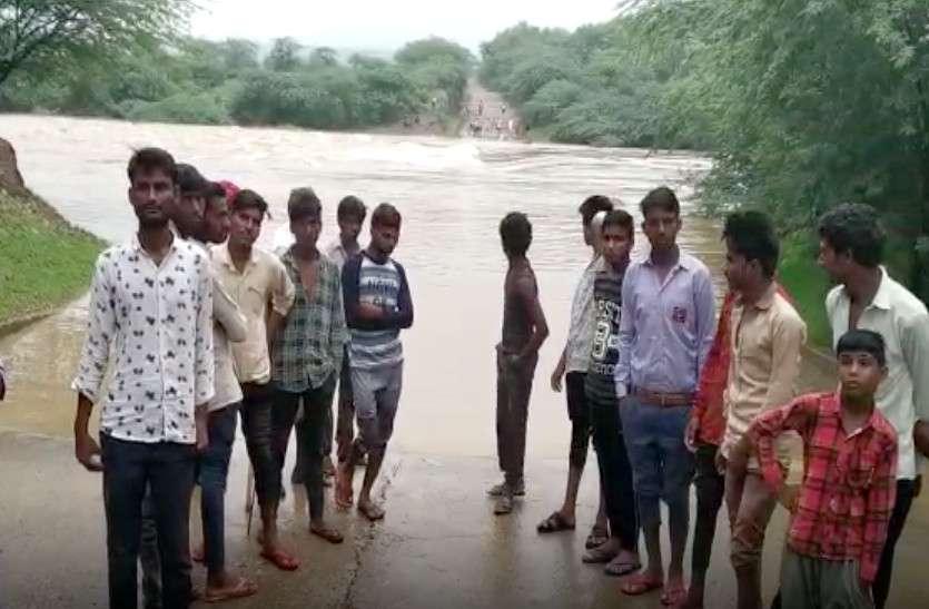 भारी बारिश से नदी में आया उफान, पुलिया पर चली 6 फिट की चादर, कटा कई इलाकों का संपर्क