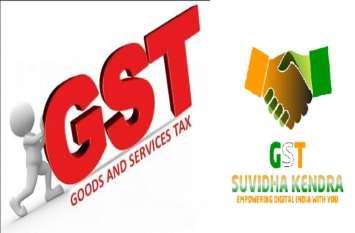 GST Suvidha Kendra : बिजनेस करना चाहते हैं तो अपने ही शहर में खोलें जीएसटी सुविधा केन्द्र, कमाएं 50 हजार प्रतिमाह