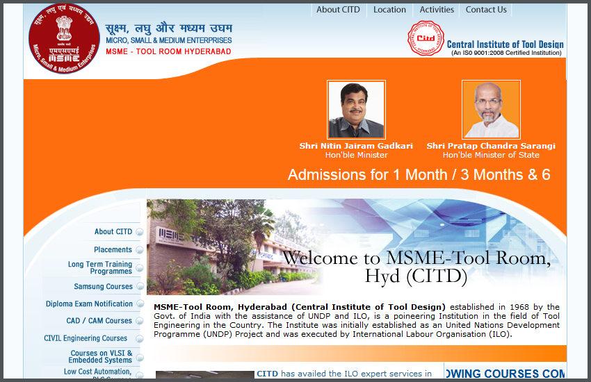 CITD, हैदराबाद से करें पोस्ट ग्रेजुएट डिप्लोमा के ये प्रोग्राम्स