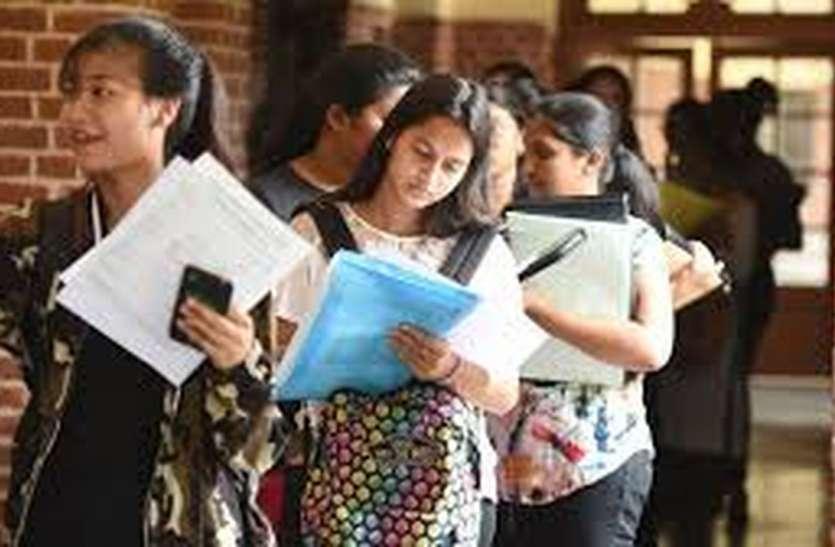 विवि-कॉलेजों में चार साल हो सकती है ग्रेजुएशन कोर्स की अवधि