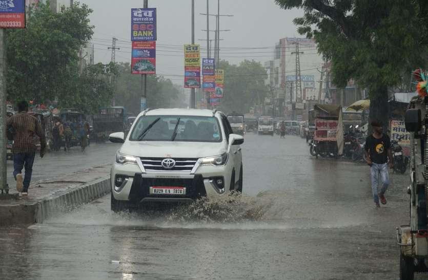 दौसा व बांदीकुई में झमाझम बारिश