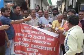 अमरनाथ यात्रा के बीच से लौटने पर इन लोगों ने धारा 370 पर कही ये बड़ी बात