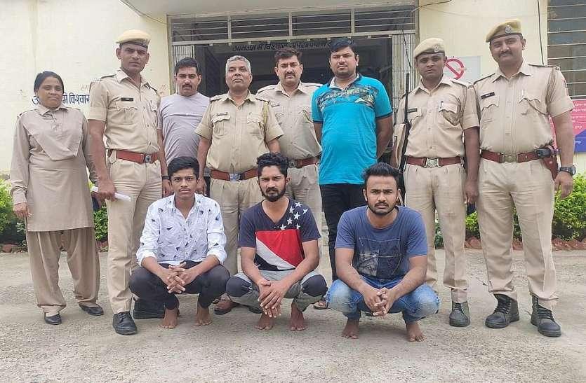 dungarpur.हेड कांस्टेबल के बेटे पर जानलेवा हमले के तीन आरोपी गिरफ्तार