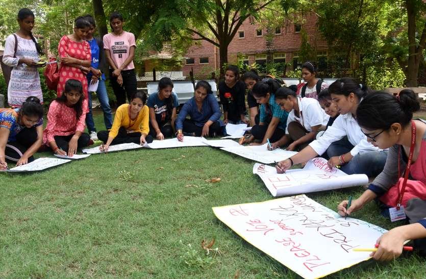 छात्रसंघ चुनाव - लिगंदोह कमेटी के नियमों की गर्ल्स कर रही पालना