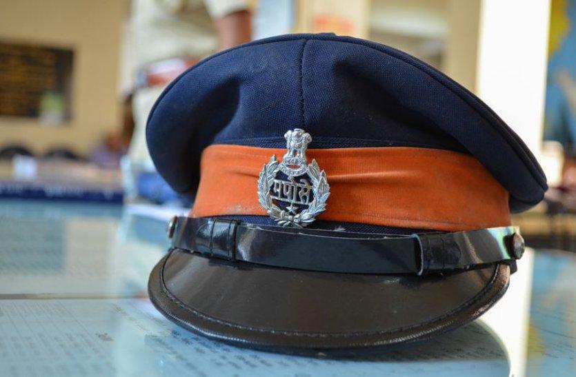 इस पुलिस अधिकारी ने जांच में की लापरवाही, अब भुगतना होगा यह सजा