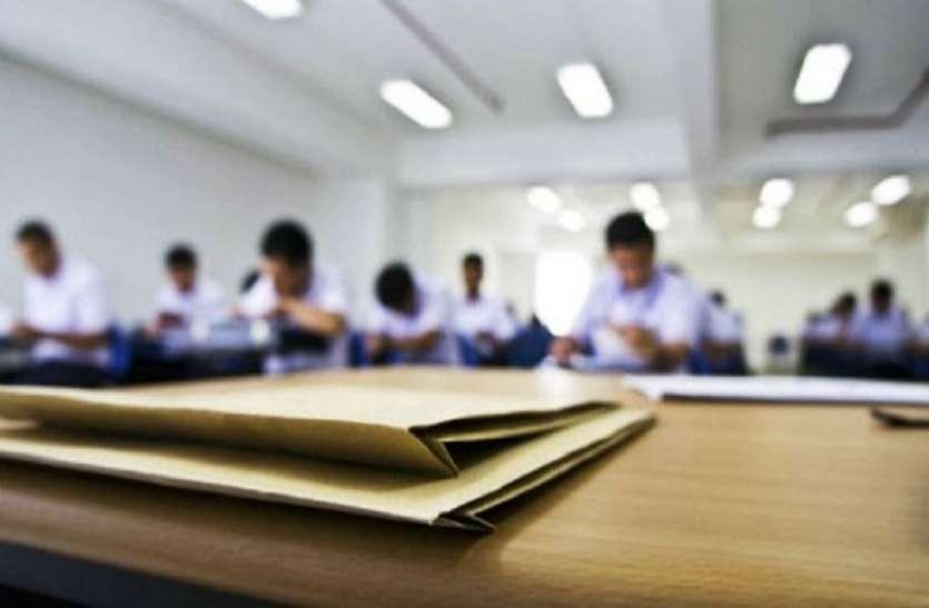 स्टाफ सिलेक्शन कमिशन परीक्षा में 11 मुन्नाभाई गिरफ्तार