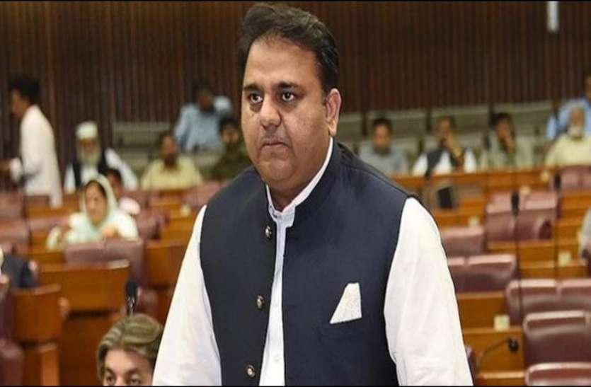 धारा 370: पाकिस्तान की संसद में जमकर हंगामा, सांसदों के बीच हुई तू-तू मैं-मैं