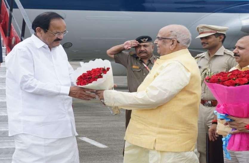 VIDEO : उपराष्ट्रपति वेंकैया नायडू विशेष वायुयान से पहुंचे इंदौर, अफसर और मंत्रियों ने किया स्वागत