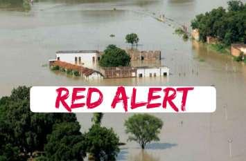 RED ALERT in Chhattisgarh : छत्तीसगढ़ के कई जिलों का देश से टूट गया संपर्क, बारिश ने तोड़ा 10 साल का रिकॉर्ड