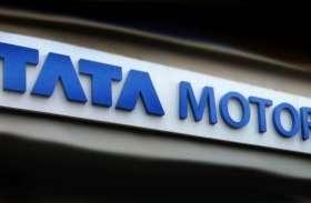 300 ईवी चार्जिंग स्टेशन लगाएगा टाटा मोटर्स, वीडियो में देखें पूरी खबर