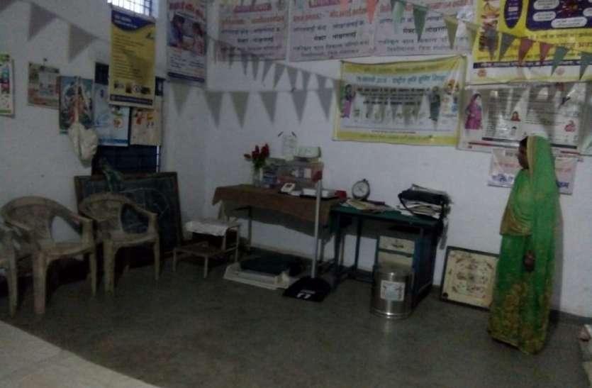 बेपटरी स्वास्थ्य सेवाएं : आंगनबाडि़यों में उप स्वास्थ्य केंद्र, इलाज के नाम पर लग रहे सिर्फ टीके