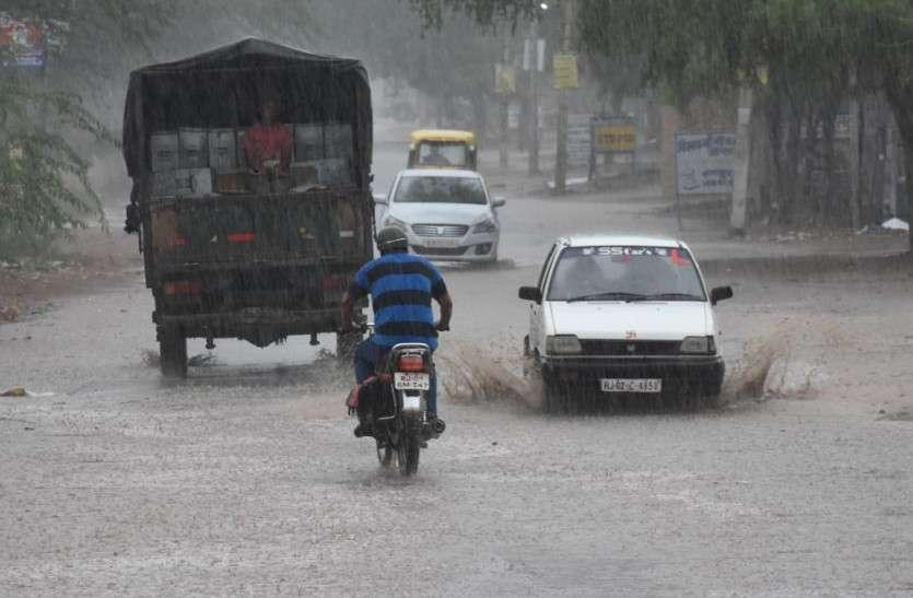 राजस्थान : मौसम विभाग के 15 जिलों में भारी बारिश की 'चेतावनी' के बाद यहां शुरू हुआ तेज बारिश का दौर