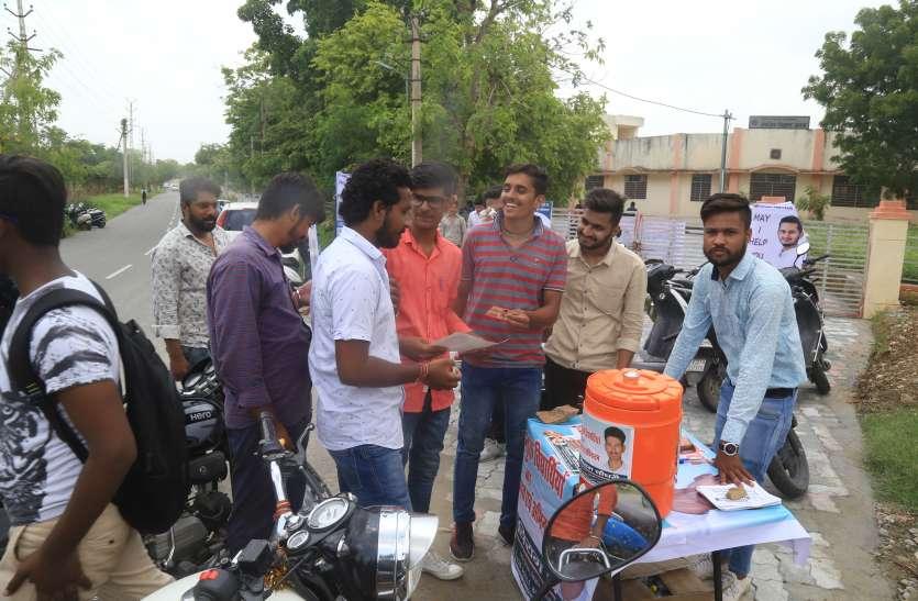 छात्रसंघ चुनाव का कार्यक्रम घोषित होते ही सुविवि और महाविद्यालयों में छात्रनेताओं ने कसी कमर, जुटे प्रचार में