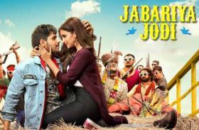 रिलीज से पहले यहां जाने कैसी हैं सिद्धार्थ-परिणीति की 'Jabariya Jodi', पहले दिन कमा सकती है इतने करोड