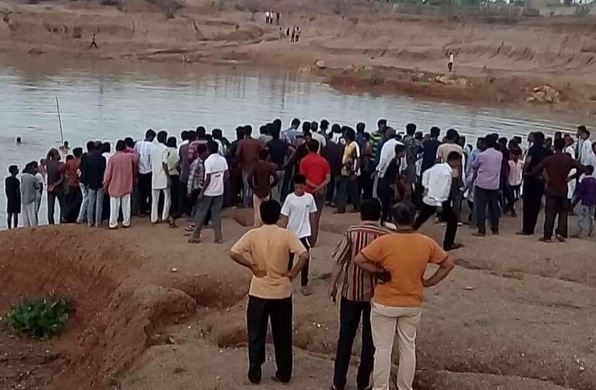 तालाब में डूबने से तीन बच्चों की मौत