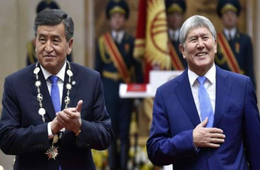किर्गिस्तान के पूर्व राष्ट्रपति अल्माज़बेक अताम्बायेव भ्रष्टाचार के आरोप में गिरफ्तार
