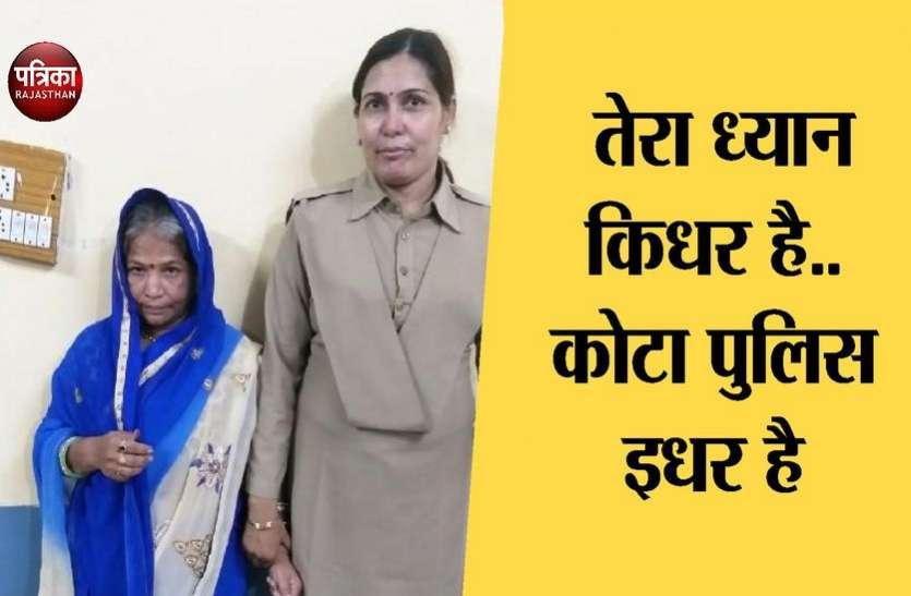'चोर के सिर पे मोर' वारदात कर, जैसे ही पलटी सामने खड़ी थी पुलिस...शातिर महिला चोर के पढ़िए कारनामे