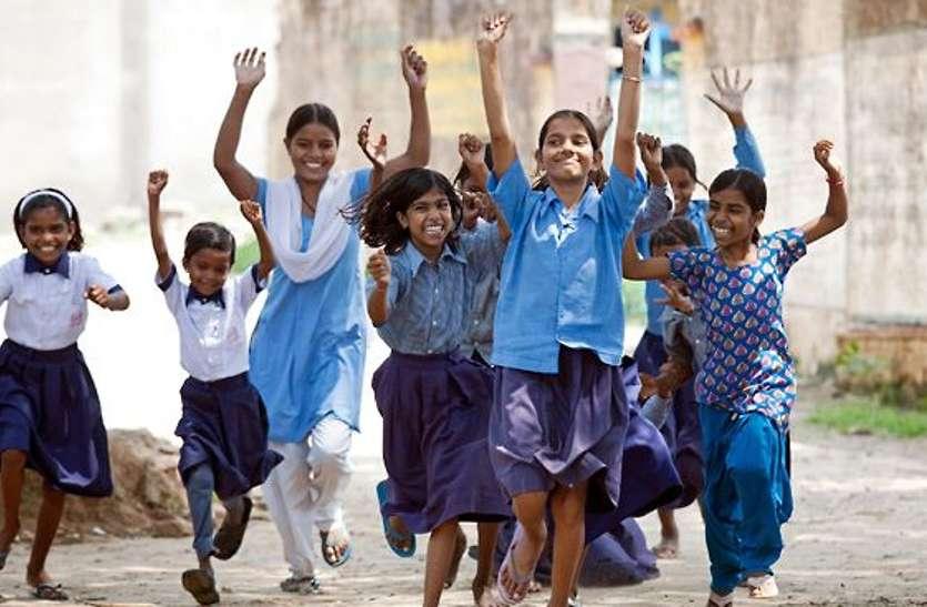 सरकार ब्लॉक स्तर पर खोलेगी इंग्लिश मीडियम स्कूल, शिक्षा राज्य मंत्री ने की घोषणा...