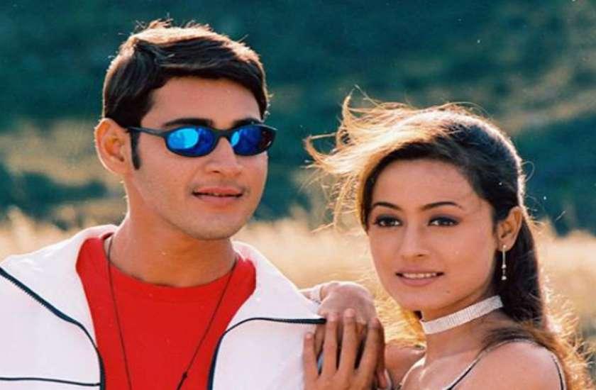 mahesh-babu-with-wife