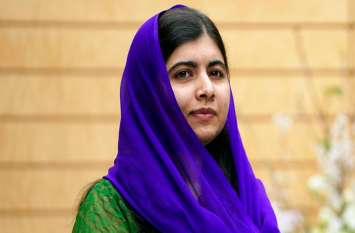 मलाला यूसुफजई ने कश्मीर के हालात पर जताई चिंता, कहा- सात दशकों से यहां के लोग पीड़ा झेल रहे