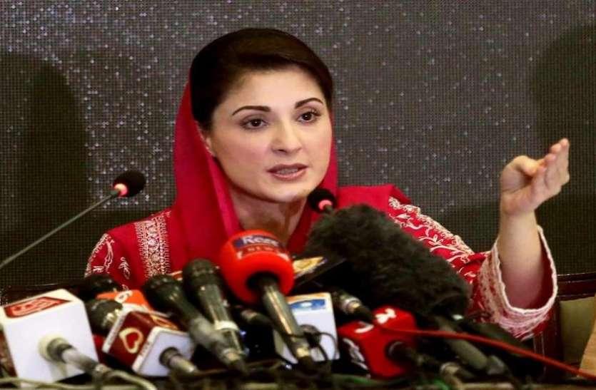 PML-N की उपाध्यक्ष मरियम नवाज गिरफ्तार, चौधरी शुगर मिल्म मामले में भ्रष्टाचार के हैं आरोप