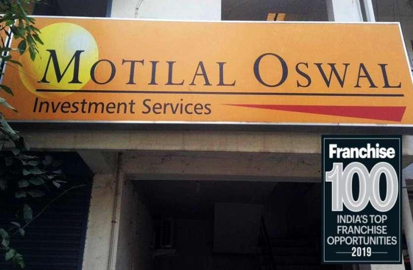 मोतीलाल ओसवाल ने बिजनेस इंपैक्ट कॉन्फ्रेंस का आयोजन किया, 700 से ज्यादा कारोबारियों ने लिया भाग