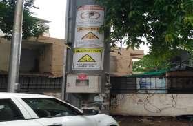 रेडिएशन के खतरे से बचाव को फुटपाथ पर नहीं सबसे ऊंची इमारत पर लगे मोबाइल टावर