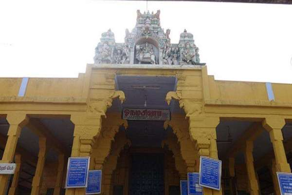 nagnath swami mandir