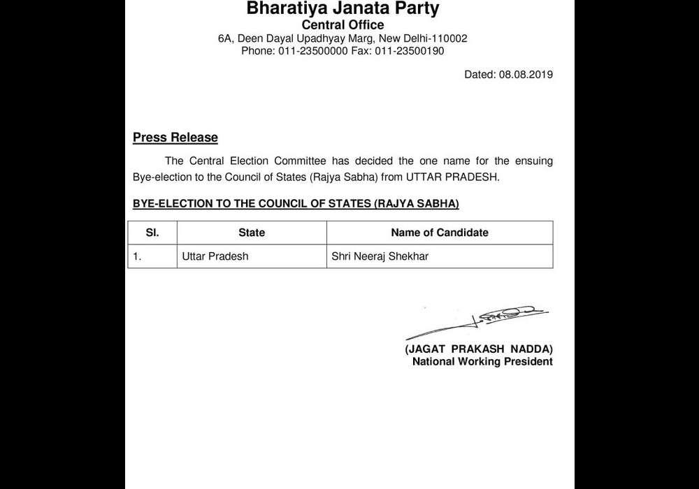 election comission