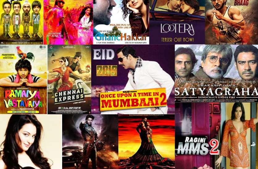 पाकिस्तान में नहीं दिखाई जाएंगी भारतीय फिल्में, इमरान खान ने लगाई रोक