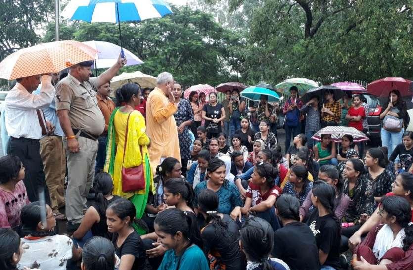 सेंट्रल यूनिवर्सिटी सागर के बाहर छात्राओं ने किया बारिश में प्रदर्शन, इन मांगों पर रखी बात