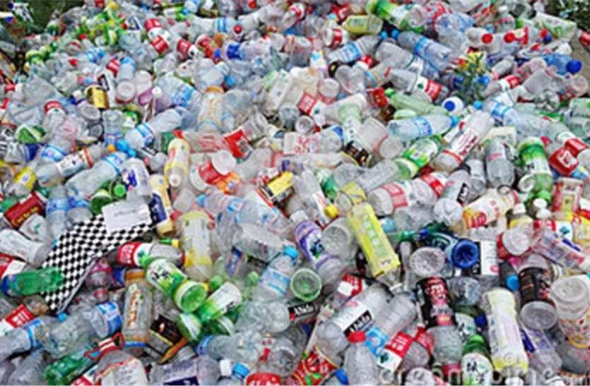 हर दिन निकलता है 15 हजार टन प्लास्टिक कचरा