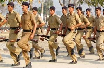 राजस्थान पुलिस कांस्टेबल भर्ती को लेकर आई बड़ी खबर, इसी माह मिलेगी खुशखबरी