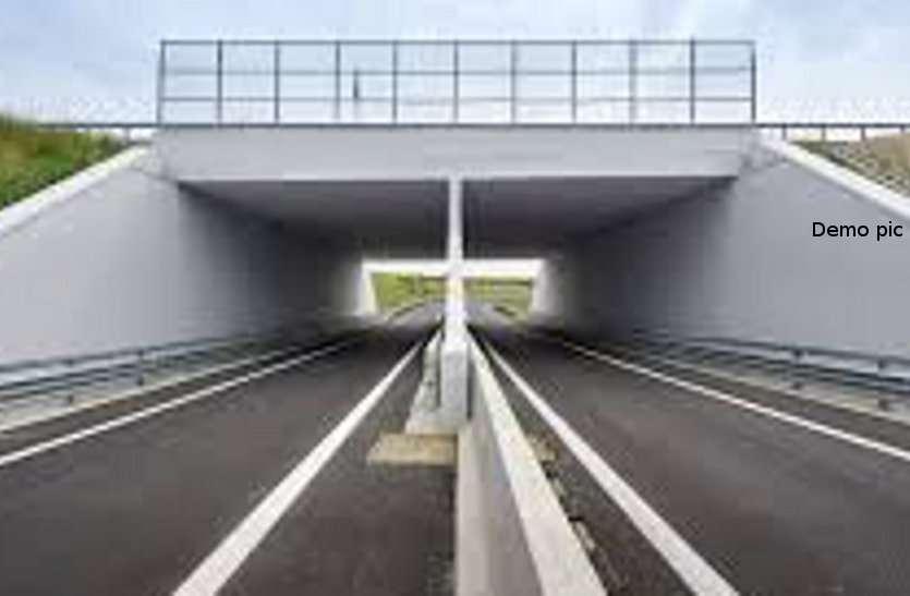 तीन जगह राज्य सरकार बनाएगी रेलवे अण्डरपास ब्रिज, छह करोड़ की स्वीकृति