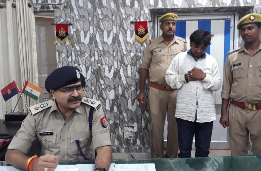 ठगी करने वाला एक युवक नकली सोने की गुल्ली के साथ गिरफ्तार