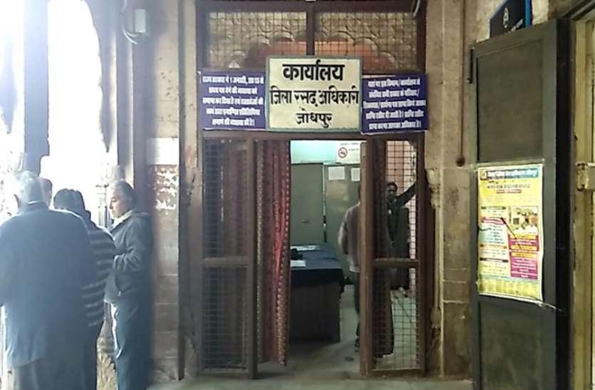 कभी काजू-बादाम का वितरण करने वाला रसद विभाग आज केवल गेहूं करवा रहा उपलब्ध, बीते सालों में यह हुआ हाल