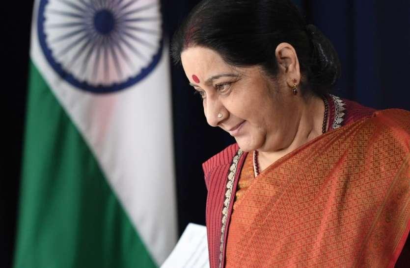 सुषमा स्वराज के अलविदा कहने पर क्या कहती है पाकिस्तान की अवाम, देखें ये 10 इमोशनल ट्वीट्स