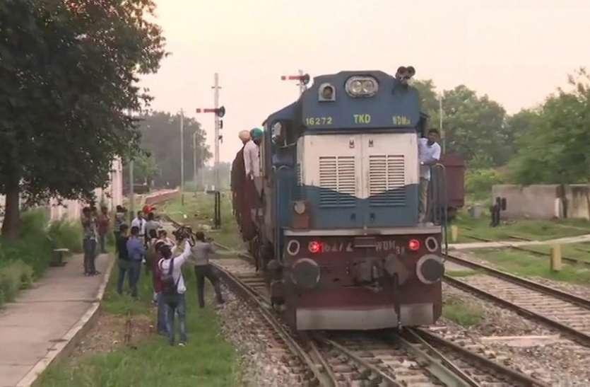 भारतीय यात्रियों को लेकर स्वदेश लौटी समझौता एक्सप्रेस