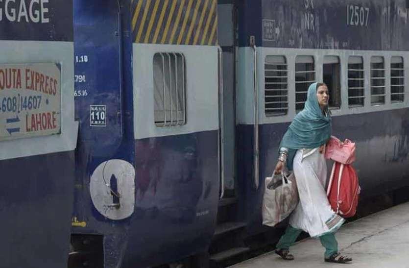 आर्टिकल 370 हटने से पाकिस्तान की छटपटाहट जारी, 'हमेशा के लिए बंद' की समझौता एक्सप्रेस