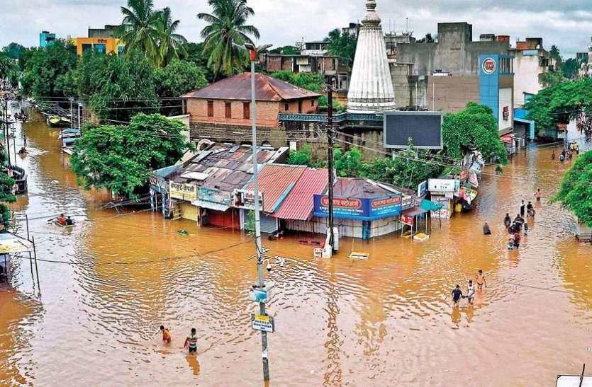 Maharastra Flood : भयावह बाढ़ की चपेट में पश्चिमी महाराष्ट्र