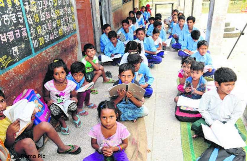 वादा था रोजगार का लेकिन बांट रहे हैं बेरोजगारी, 106 अतिथि शिक्षक सड़क पर