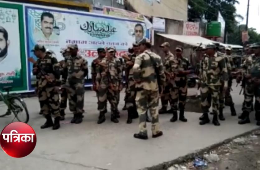 कश्मीर में 370 हटने के बाद यूपी के इस शहर में दिखा ऐसा माहौल, हर कोई घरों से निकलने से पहले सोचने लगा, देखें वीडियो