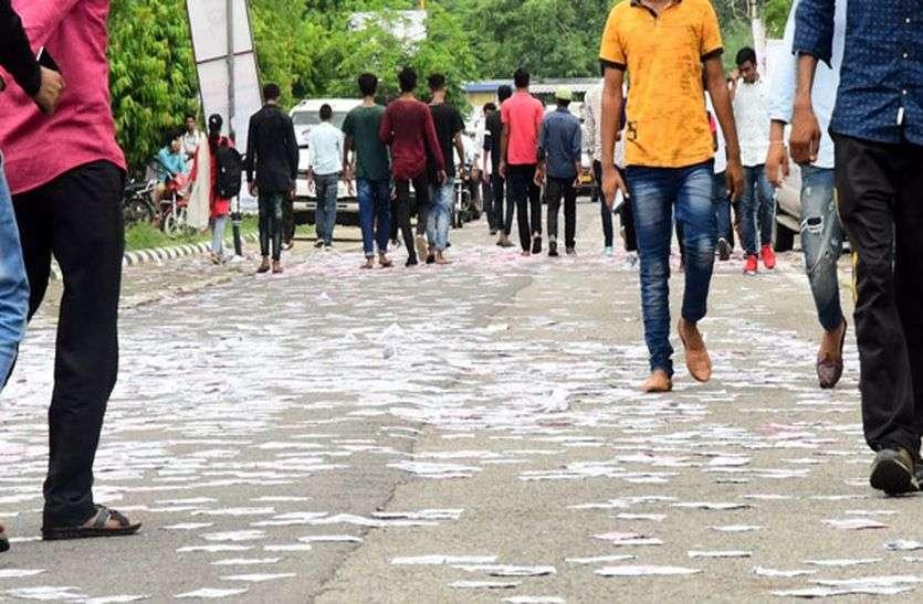 student union election : 27 को होंगे छात्रसंघ चुनाव, मतगणना 28 को