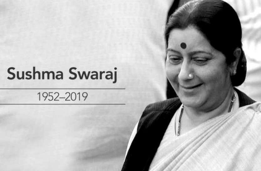 सुषमा स्वराज के शिक्षक रहे प्रोफेसर ने कहा, वह एक प्रतिभाशाली कलाकार थीं