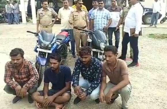 सोनभद्र पुलिस ने पकड़ा लुटेरों का गिरोह, चार सदस्य गिरफ्तार, असलहे बरामद