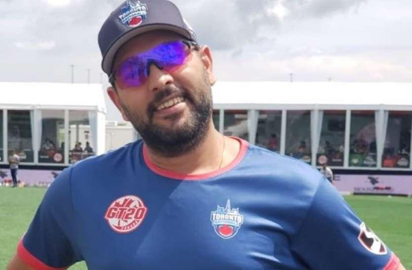 कनाडा टी20 लीग खेलकर घाटे में रहे युवराज सिंह, अब नहीं मिल रही है पेमेंट!