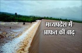flood in mp: बड़वानी के राजघाट में घुसा पानी, लोगों की आफत बढ़ी
