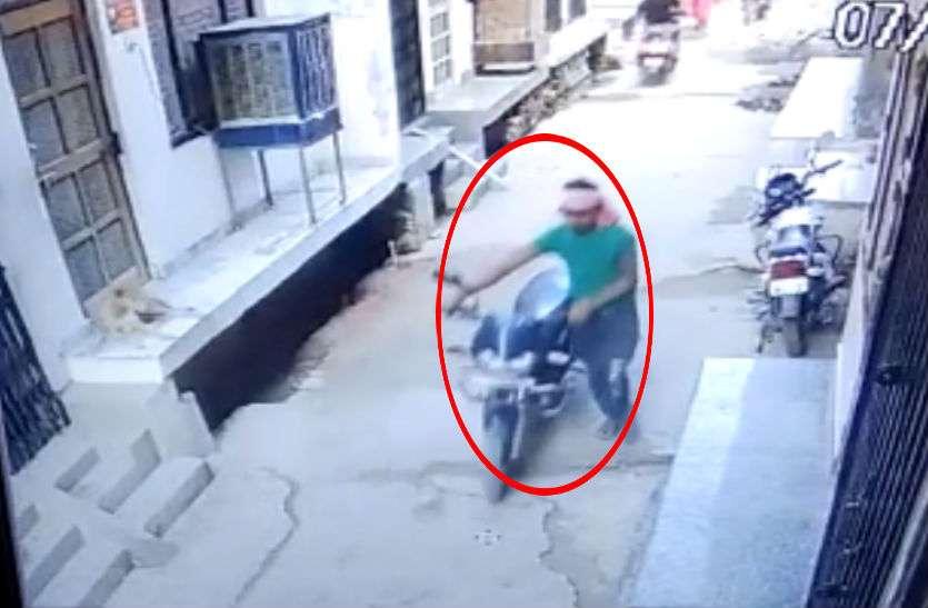 बाइक चुराकर प्रतीक्षालय में आराम कर रहा था चोर, फिर क्या हुआ पढ़े खबर