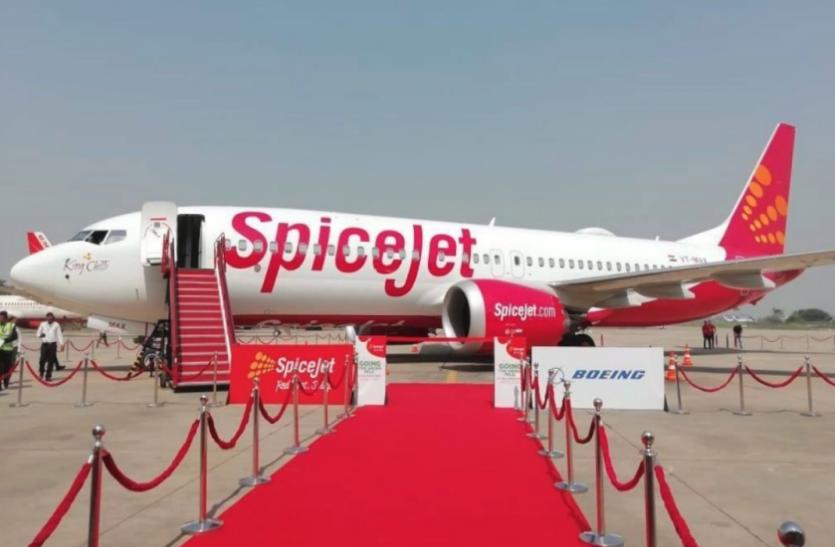 Q1 Results: जेट एयरवेज बंद होने के बाद स्पाइसजेट को 262 करोड़ का मुनाफा