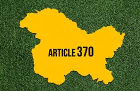 कश्मीरी लड़कियों का अश्लील वीडियो पोस्ट करने पर कांग्रेस का ये बड़ा नेता हो गया गिरफ्तार